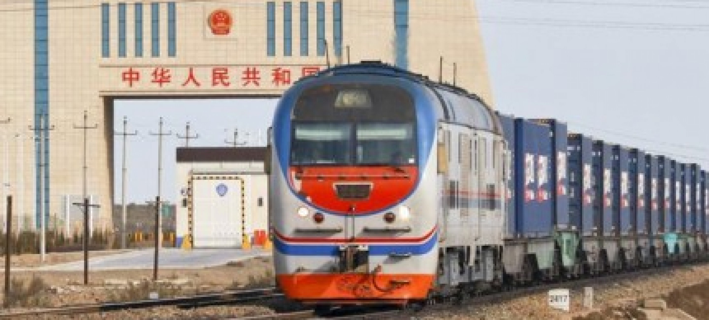 ANOTHER FREIGHT TRAIN HAS BEEN LAUNCHED ON THE NEW ROUTE FROM CHINA TO IRAN