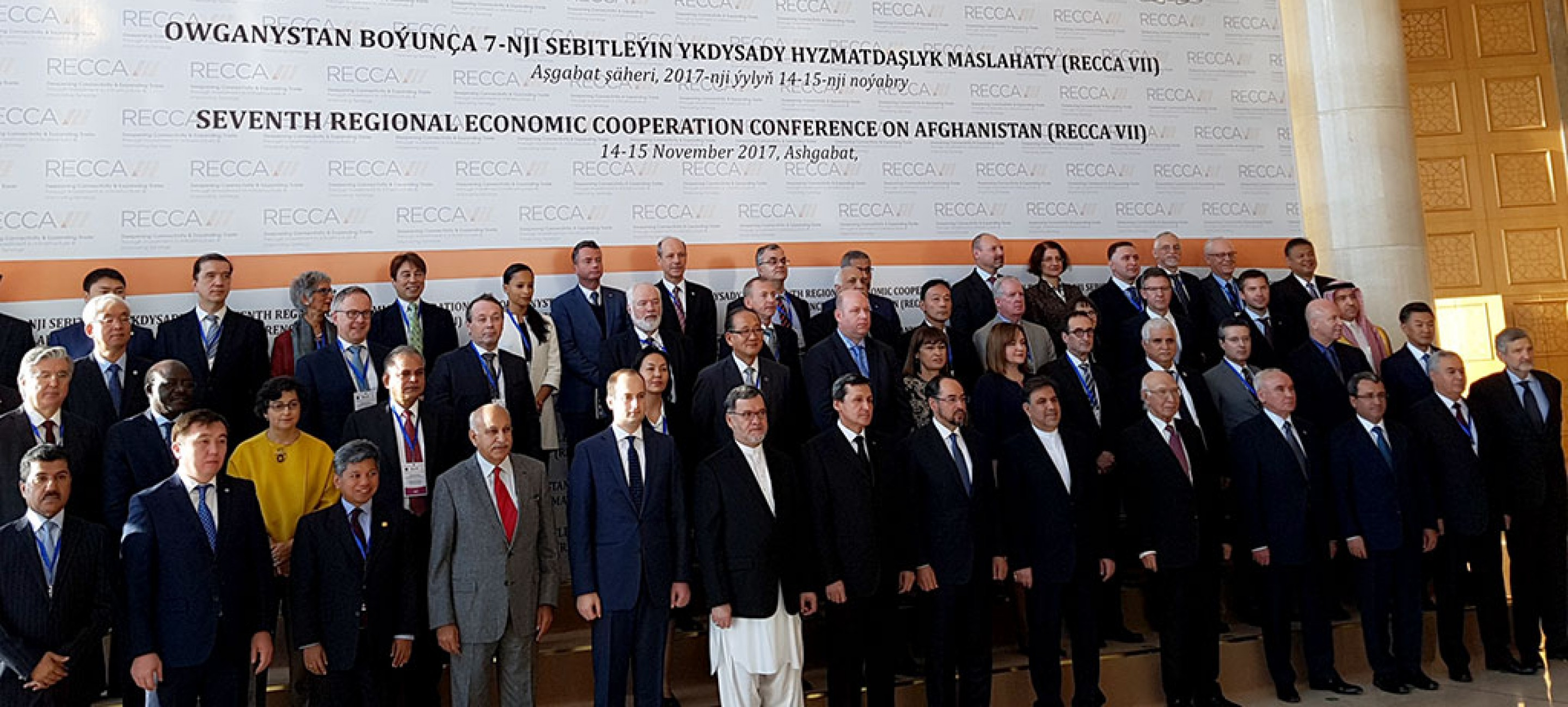 THE REGIONAL ECONOMIC COOPERATION CONFERENCE ON AFGHANISTAN (RECCA VII) HELD IN ASHGABAT