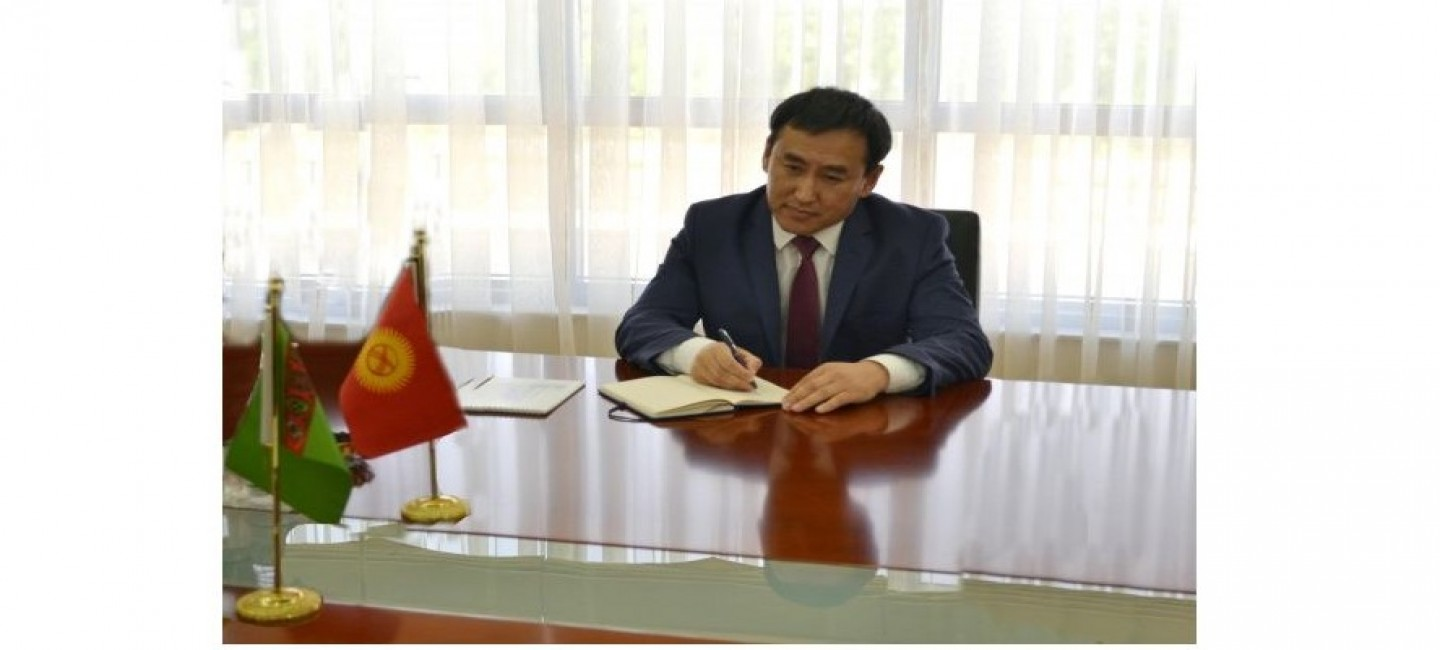 THE ISSUES OF TURKMEN-KYRGYZ INTERACTION WERE DISCUSSED AT THE MFA OF TURKMENISTAN