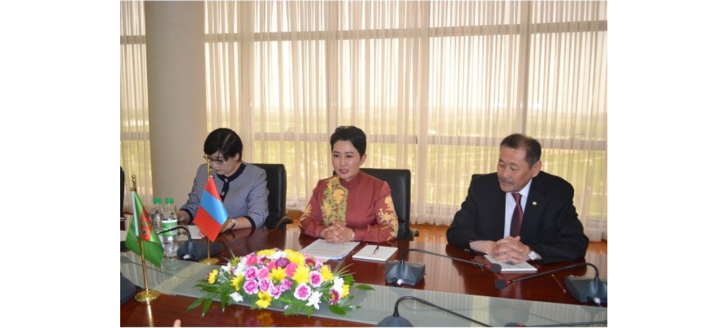 TURKMENISTAN AND MONGOLIA INTEND TO STRENGTHEN MUTUALLY BENEFICIAL COOPERATION