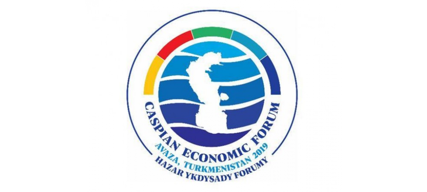 CHAIRMANSHIP DECLARATION ON THE RESULTS OF THE FIRST CASPIAN ECONOMIC FORUM