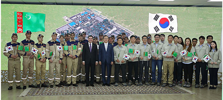 PRESIDENT OF THE REPUBLIC OF KOREA VISITS BALKAN PROVINCE